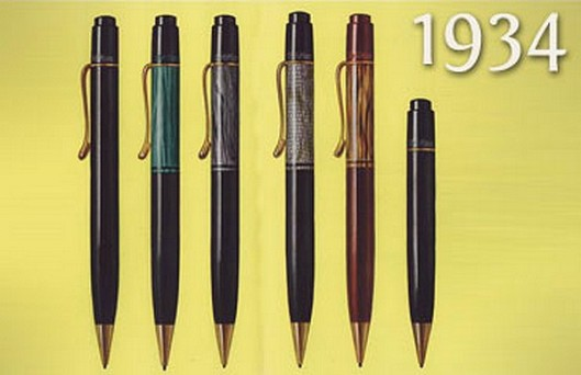 creion pelikan auch creion pelikan vintage linie creion pelikan auch line