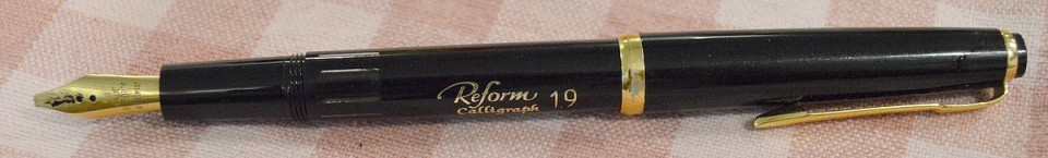 stilou vintage caligrafie