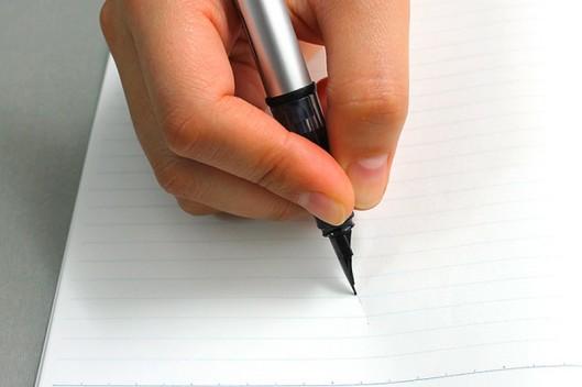 cum sa scrii cu stiloul 4